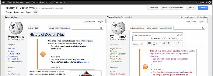 Google Translator Kit